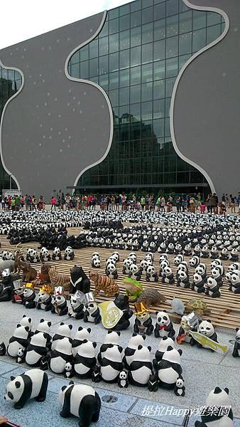20141011紙貓熊來到臺中大都會歌劇院 (2).jpg