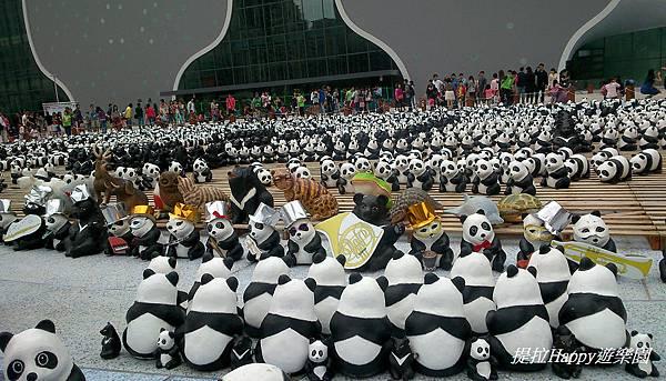 20141011紙貓熊來到臺中大都會歌劇院 (3).jpg