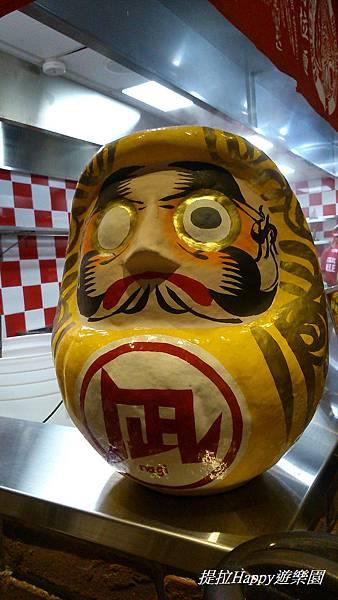 20141011 NAGI日本拉麵 (1).jpg