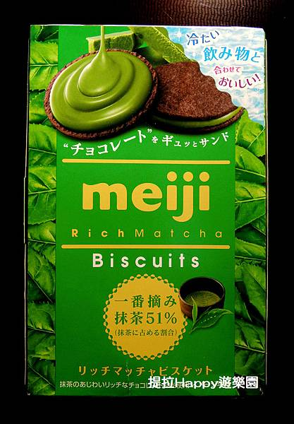 Meiji的抹茶巧克力餅乾 (1).jpg