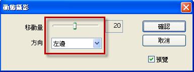回上一層(熱鍵:b)
