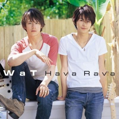 WaT 單曲【Hava Rava】初回封面