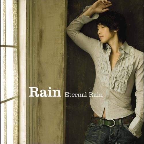 Rain【Eternal Rain】普通盤
