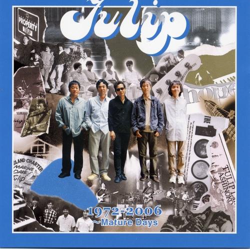 鬱金香1972-2006 Mature Days~ 2CD