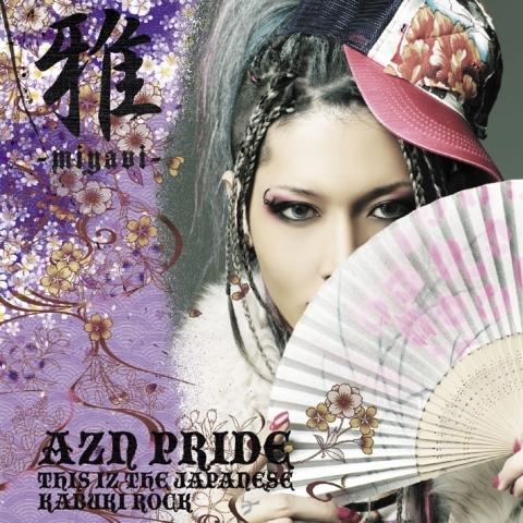 雅-miyavi台灣盤封面