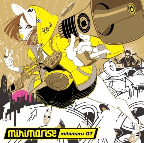 【修正後】mihimaru GT mihimarise.jpg