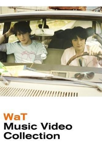 WaT 音樂錄影帶全集封面.JPG