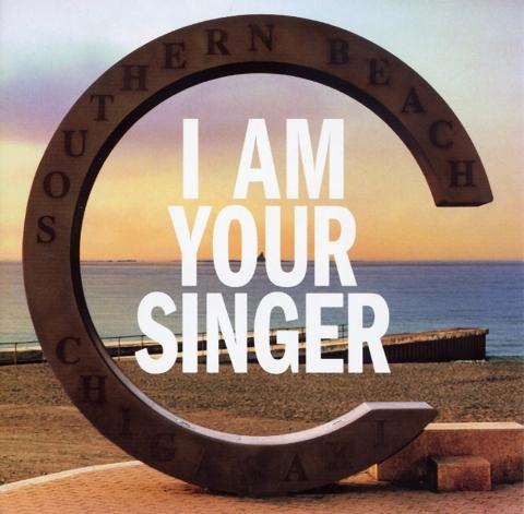 南方之星I AM YOUR SINGER封面.jpg