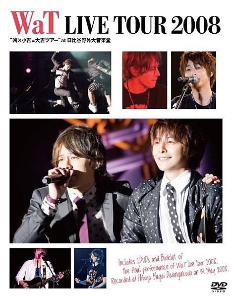 """WaT LIVE TOUR 2008 """"凶×小吉=大吉.jpg"""