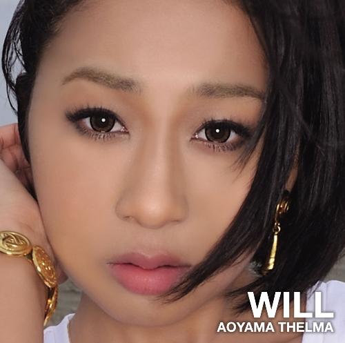 青山黛瑪WILL500.jpg