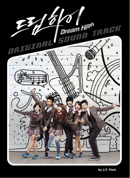 Dream-High500.jpg