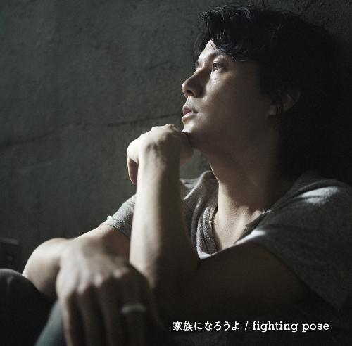 fukuyama500.jpg