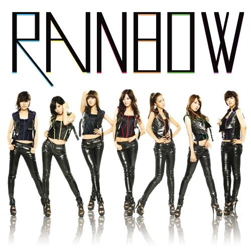 RAINBOW_封面500.jpg