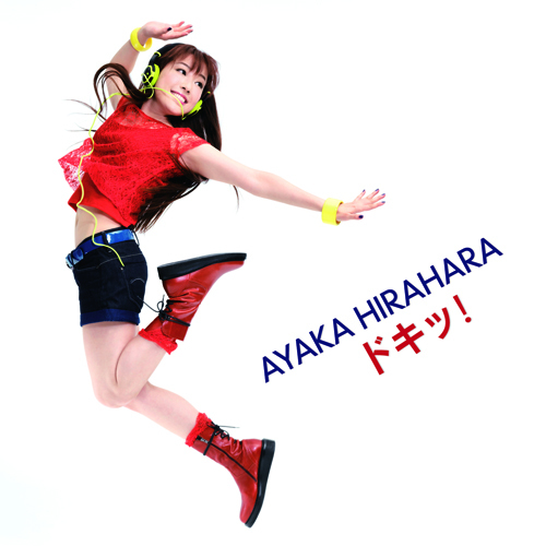 3700400_Ayaka Hirahara_DOKI!2CD_cover