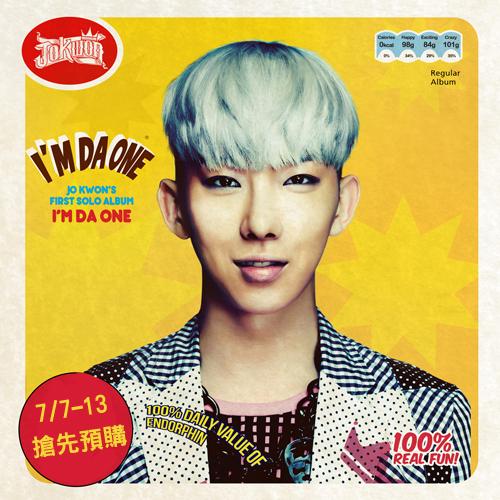 JoKwon blog