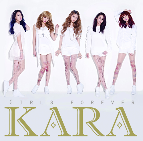 KARA_girls forever