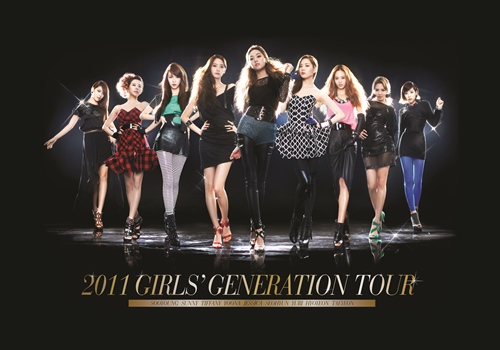 GG 2nd Tour DVD