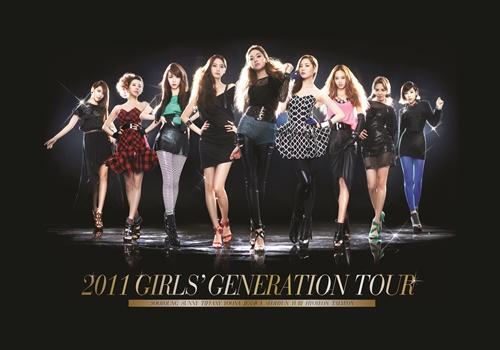 GG 2nd Tour DVD
