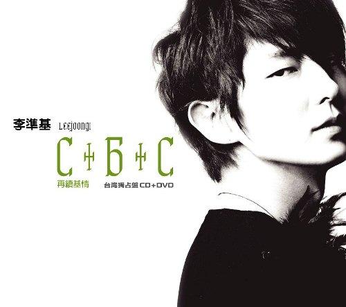 LeeJoonGi_Cover