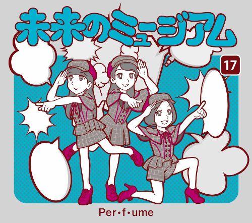 Perfume_Cover