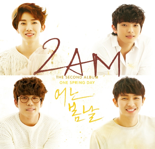 2AM_cover