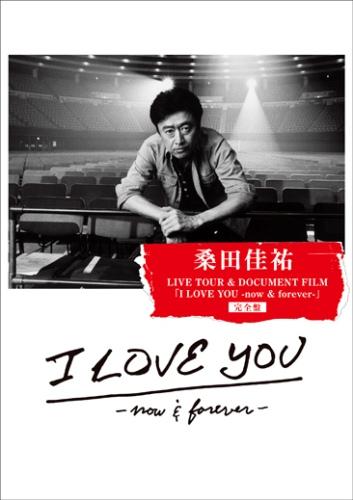 KUWATA_DVD&BD_cover_web