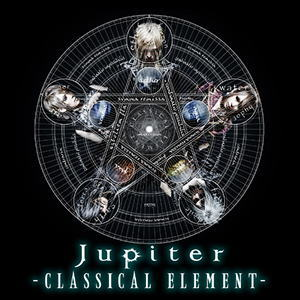 album_Jupiter_CLASSICAL ELEMENT deluxe_00