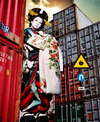椎名林檎-逆輸入-港湾局-album-収録曲歌詞
