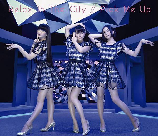 Perfume_Relax In The City_Pick Me Up專輯封面照