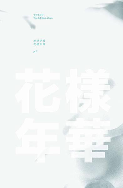 BTS_花樣年華pt.1 藍白版封面照