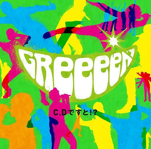 GReeeeN C,Dですと!?初回盤C JK写