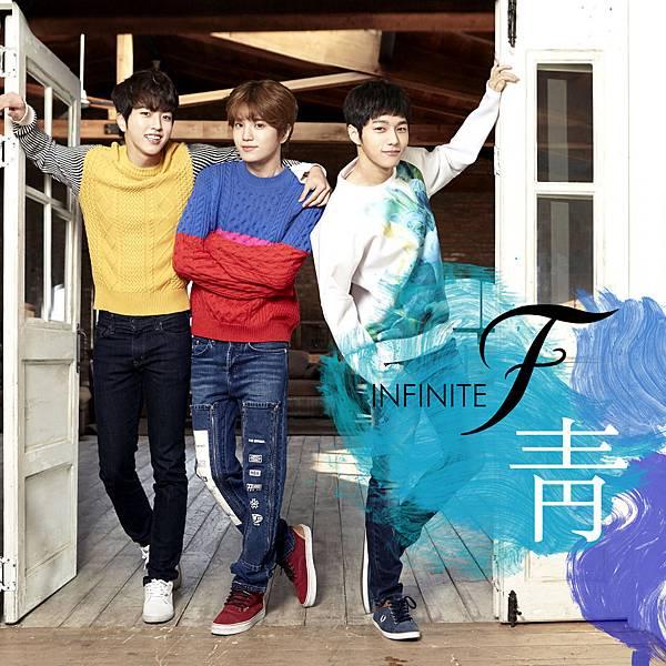 INFINITE F - 青
