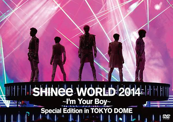 shinee