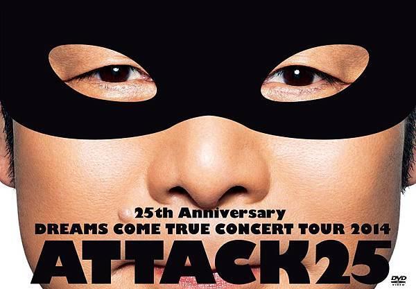 ATTACK 25 封面