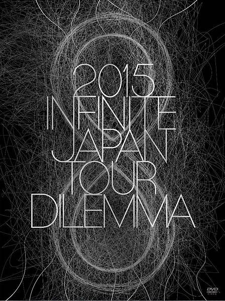 INFINITE JAPAN TOUR –DILEMMA- 台壓版