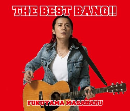 福山THE_BEST_BANG!!500.jpg