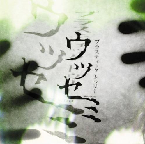 PT新專輯普通盤封面小.JPG