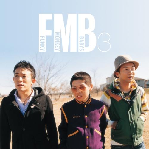 FMB3_cover.jpg