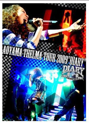 青山黛瑪2009DVD.JPG