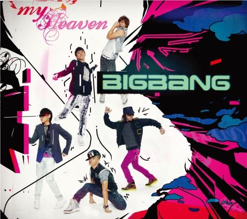BIGBANG MY HEAVEN 初回.jpg