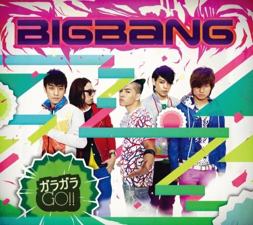 BIGBANG GARAGARA GO!!封面.jpg