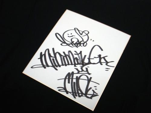 大和美姬丸簽名板.jpg