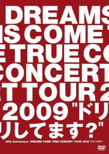 DCT 20LIVE DVD小.JPG