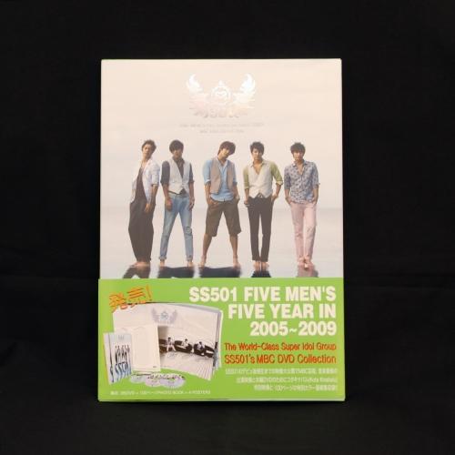 SS501 DVD實品1.jpg