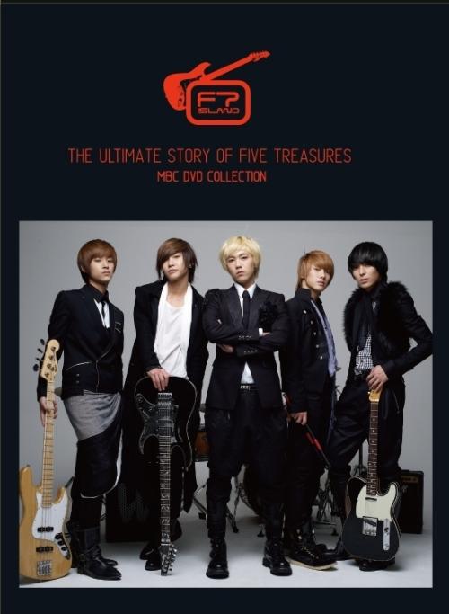 FTisland DVD封面.jpg