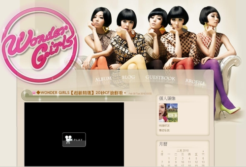 WONDER GIRSL BLOG版型.JPG