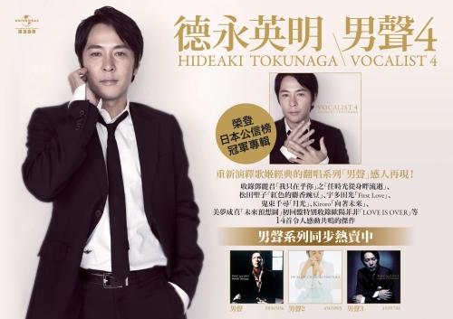 hideaki_a4_l.jpg