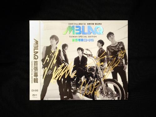 MBLAQ_簽名.jpg