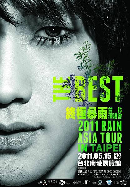 Rain_500.jpg