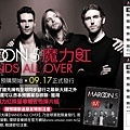 【Hands All Over】preorder